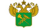 Федеральная таможенная служба Российской Федерации