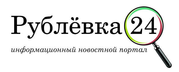 Рублевка 24 - партнер ОЭОД «Зеленая Россия»