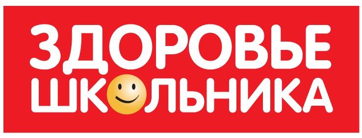 Российская медиакомпания