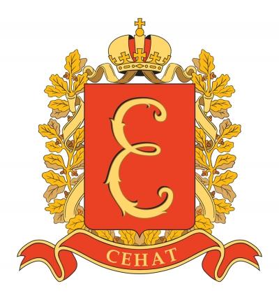 Екатеринбургский сенат