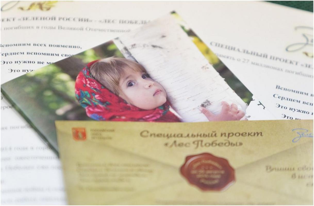 http://genyborka.ru/cart/uploads/h800_2106865475.jpg