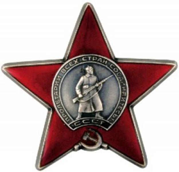 http://genyborka.ru/images/editor/f0dcfcbac95d1fd9384d6972c3960f30.jpg